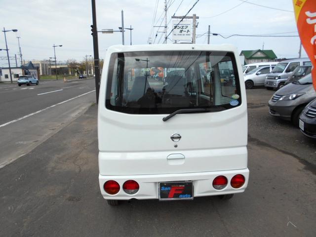 「日産」「クリッパーバン」「軽自動車」「北海道」の中古車7
