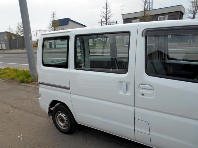 「日産」「クリッパーバン」「軽自動車」「北海道」の中古車8
