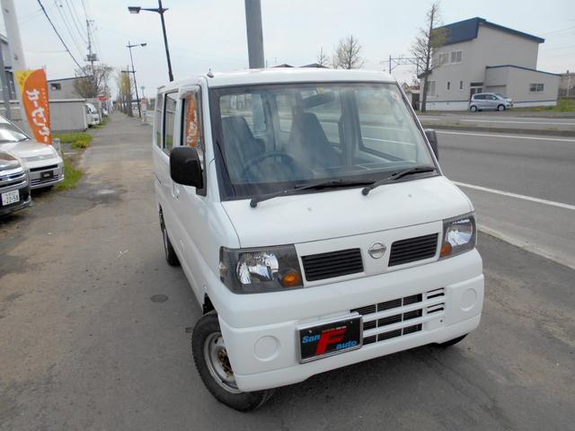 「日産」「クリッパーバン」「軽自動車」「北海道」の中古車11