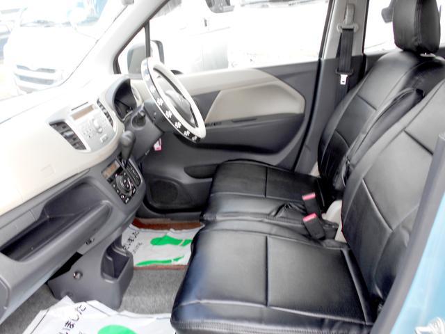 FX 4WD FX シートヒーター タイミングベルトチェーン(21枚目)