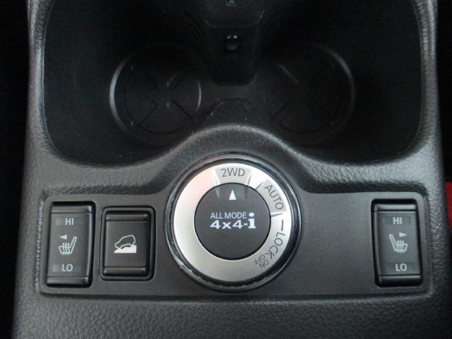 日産 エクストレイル 20Xエマージェンシーブレーキパッケージ ナビ 地デジ