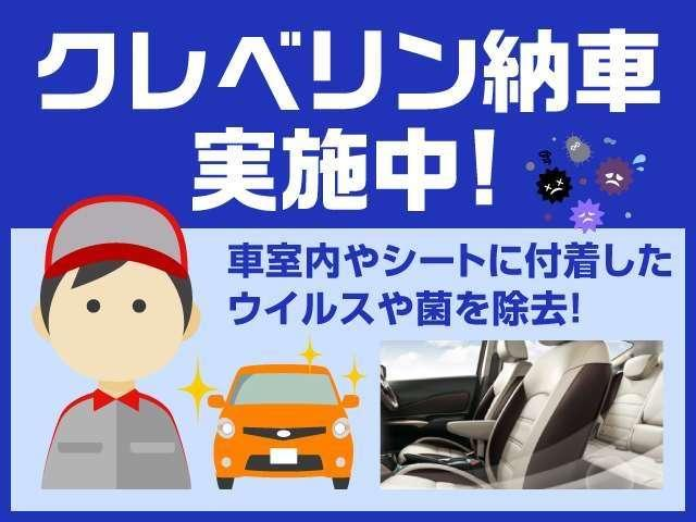 e-POWER メダリスト FOUR 試乗車UP LED(15枚目)