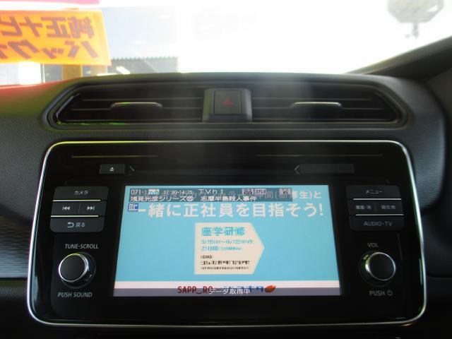 X 試乗車UP ナビ 地デジ エマブレ LEDライト(5枚目)
