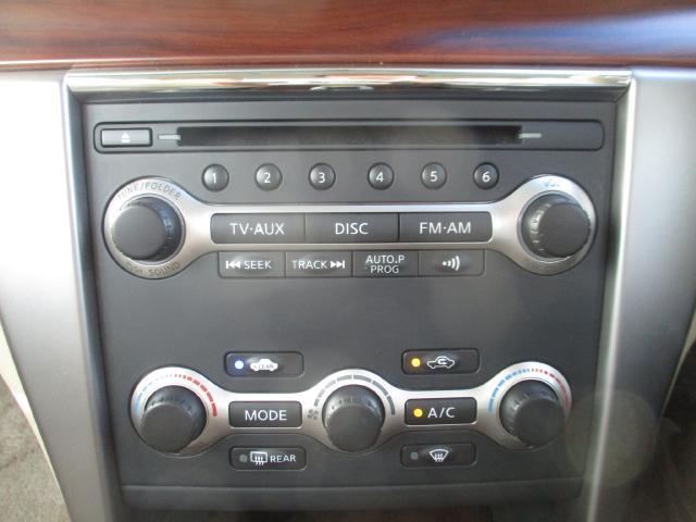 250XV HDDナビ 地デジ S&Bカメラ(9枚目)