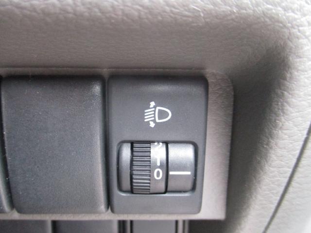 ヘッドライトレベライザーで光軸調整が可能です