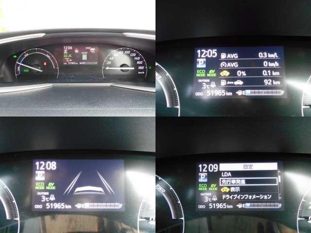 「トヨタ」「シエンタ」「ミニバン・ワンボックス」「北海道」の中古車4
