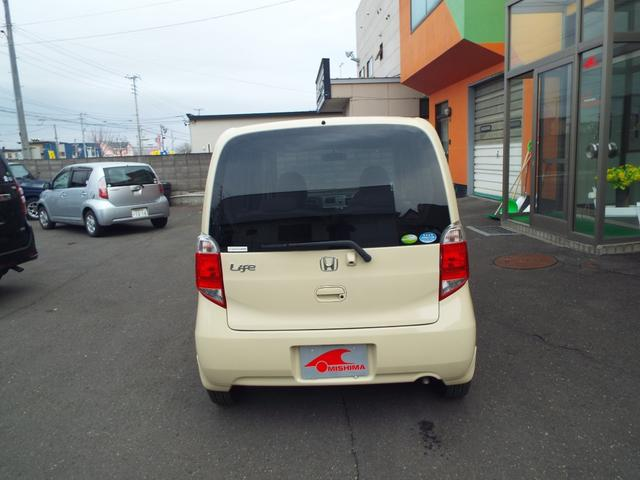 Gスマートプラス・SDナビ・スマートキー・車検整備付・AW(6枚目)