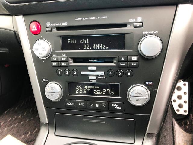 2.0i アーバンセレクション 4WD ハーフレザーシート(10枚目)