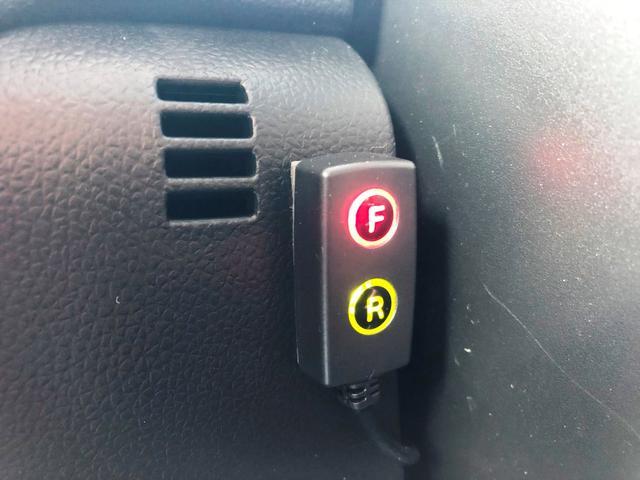 XGリミテッド 4WD ワンオーナー 寒冷地仕様 誤発進抑制(19枚目)