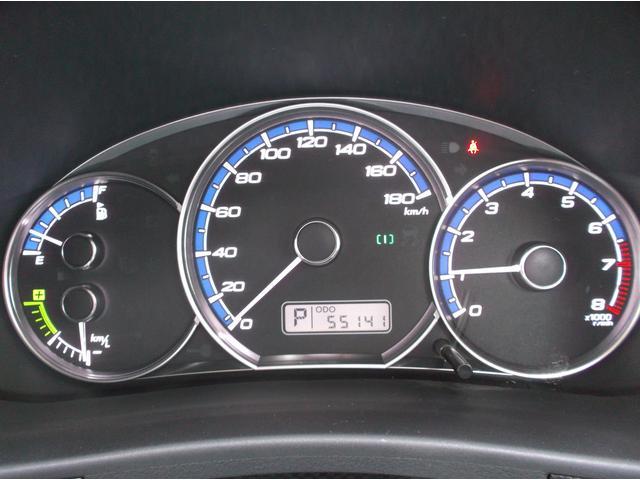 2.0GT 4WD SI-DRIVE ナビテレビ バックカメラ HID ETC サイドバイザー ミラーウィンカー 横滑り防止 7人乗り(4枚目)