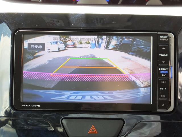 ダイハツ タント カスタムX トップエディションSAIII 4WD ナビTV