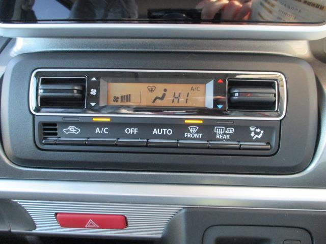 ハイブリッドXZ 4WD(10枚目)