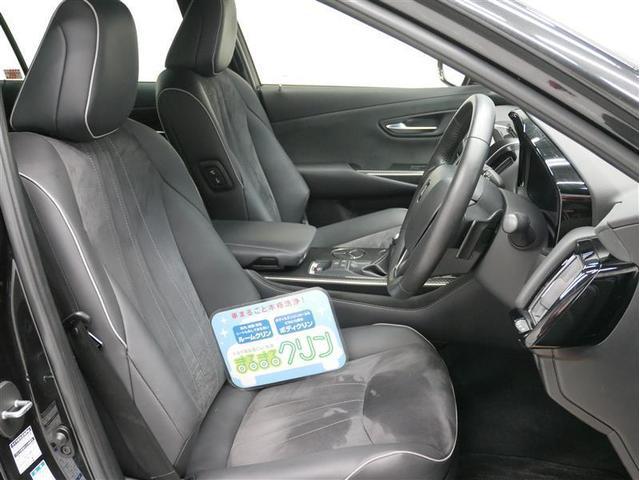 「トヨタ」「クラウンハイブリッド」「セダン」「北海道」の中古車4