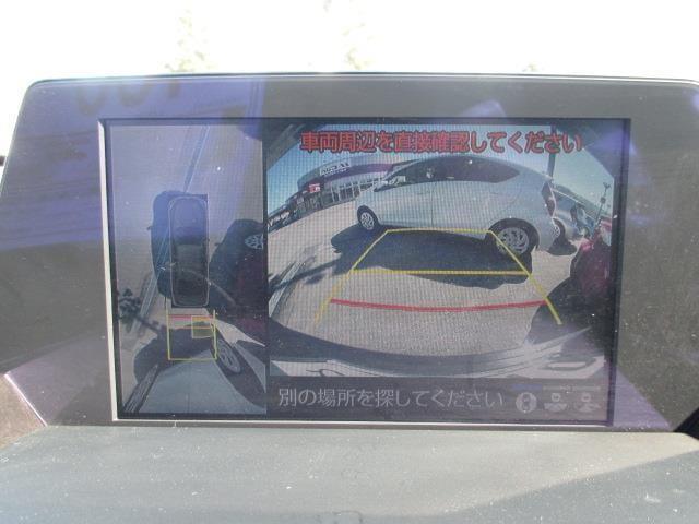 「トヨタ」「クラウンハイブリッド」「セダン」「北海道」の中古車10