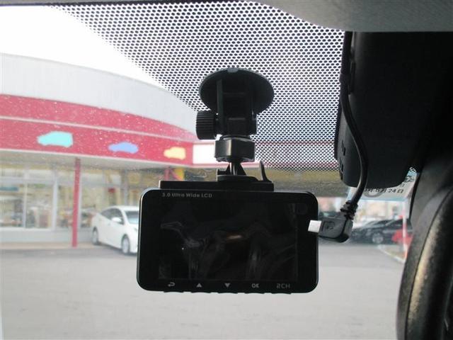 Aツーリングセレクション ドラレコ メモリナビ バックカメラ フルセグ ETC(12枚目)
