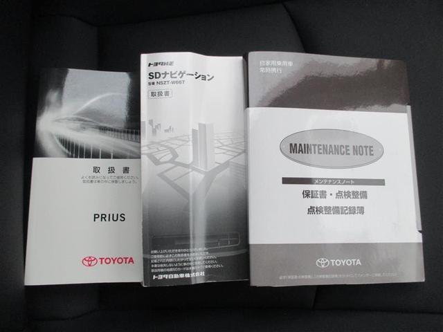 Aツーリングセレクション ドラレコ メモリナビ バックカメラ フルセグ ETC(19枚目)