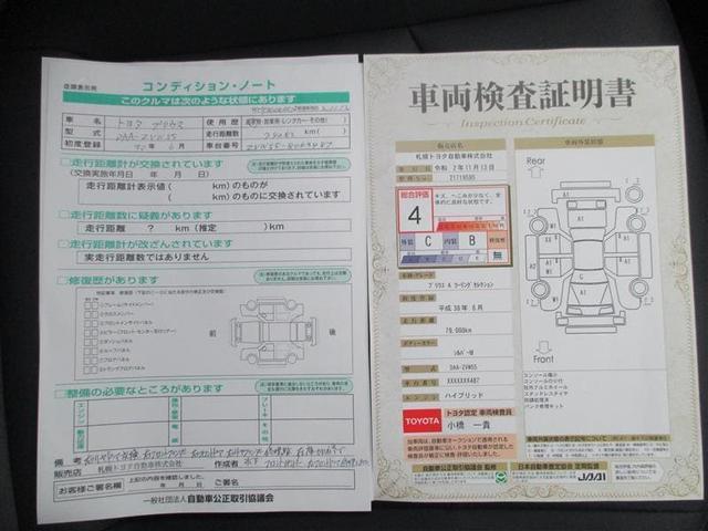 Aツーリングセレクション ドラレコ メモリナビ バックカメラ フルセグ ETC(20枚目)
