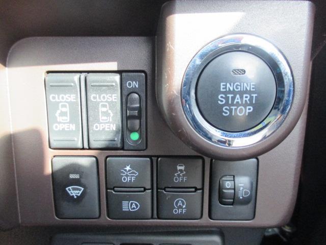 G フルセグ バックカメラ ワンオーナー 寒冷地仕様 4WD(10枚目)