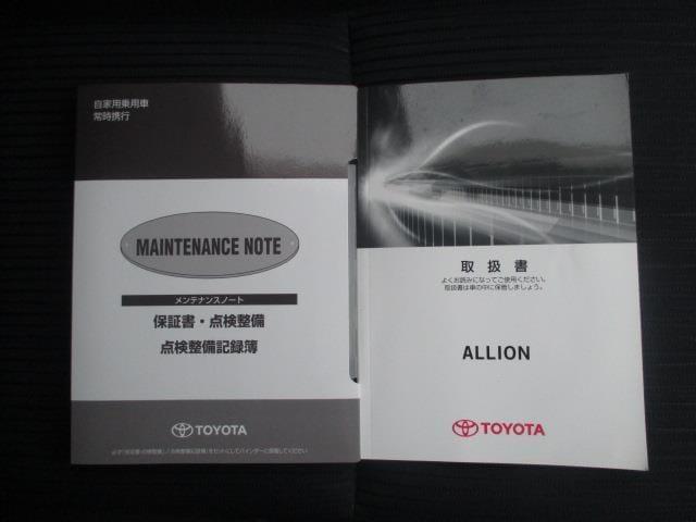 A18 Gパッケージ 4WD メモリナビ フルセグ バックカメラ 寒冷地仕様 LED ワンオーナー スマートキー(19枚目)