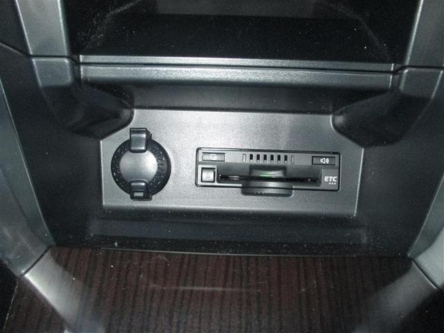 A18 Gパッケージ ドラレコ バックカメラ フルセグ LED 寒冷地仕様(13枚目)