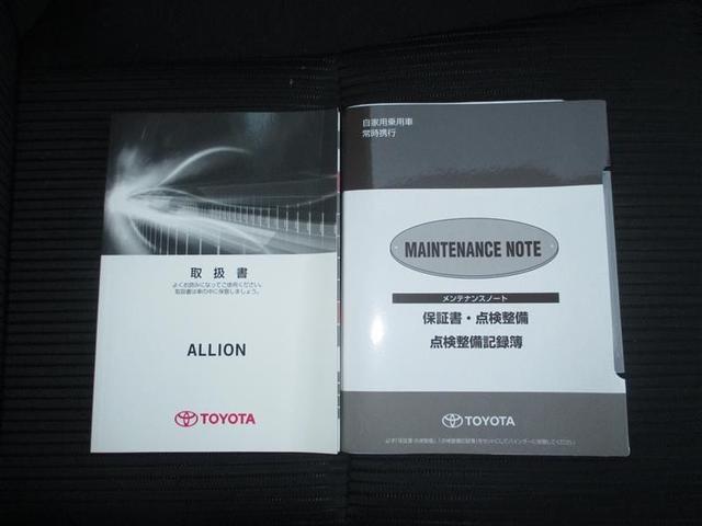 A18 Gパッケージ ドラレコ バックカメラ フルセグ LED 寒冷地仕様(19枚目)