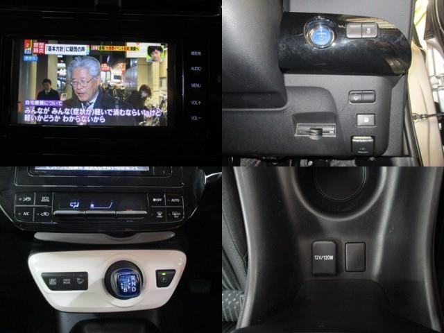 S メモリナビ フルセグ バックカメラ LEDヘッドライト(9枚目)
