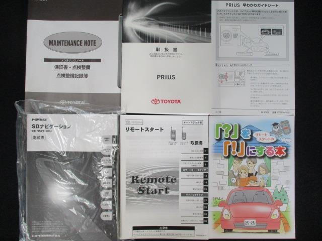 S メモリナビ フルセグ バックカメラ LEDヘッドライト(19枚目)