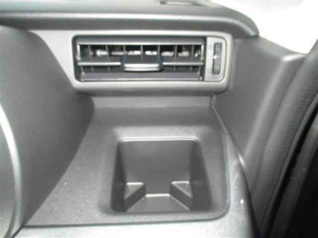 ハイブリッドXZ 両側電動スライドドア ベンチシート 寒冷地仕様 スマートキー LED(17枚目)