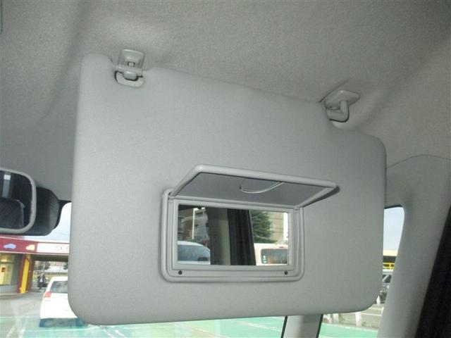 ハイブリッドXZ 両側電動スライドドア ベンチシート 寒冷地仕様 スマートキー LED(19枚目)