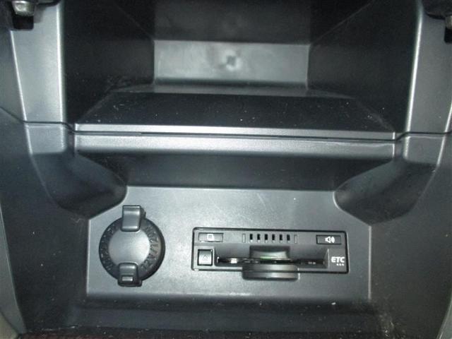 A18 Gパッケージ メモリナビ フルセグ ワンオーナー 寒冷地仕様 スマートキー(15枚目)