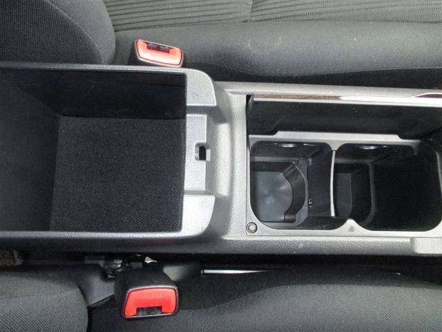 A18 Gパッケージ メモリナビ フルセグ ワンオーナー 寒冷地仕様 スマートキー(28枚目)