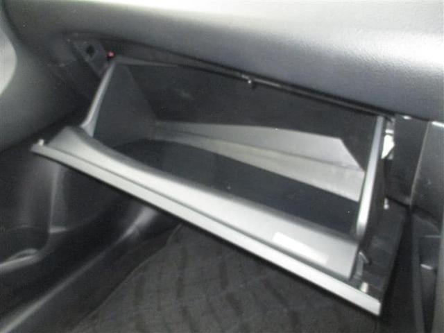 A18 Gパッケージ メモリナビ フルセグ ワンオーナー 寒冷地仕様 スマートキー(29枚目)