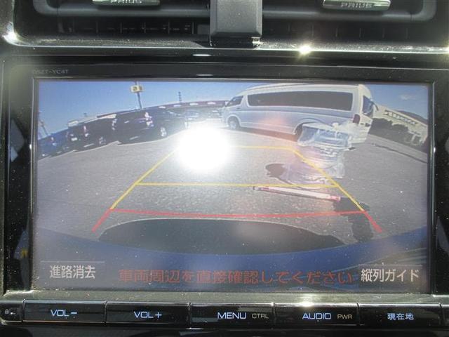 S メモリナビ バックカメラ フルセグ 寒冷地仕様 スマートキー(9枚目)