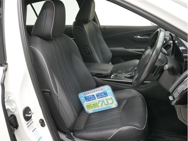 RSアドバンス Four 4WD メモリナビ バックカメラ フルセグ 本革 パワーシート スマートキー クルーズコントロール ワンオーナー 寒冷地仕様(4枚目)
