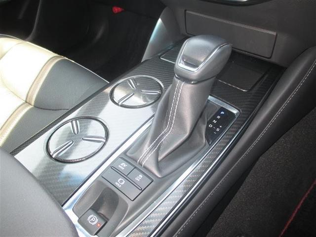 RSアドバンス Four 4WD メモリナビ バックカメラ フルセグ 本革 パワーシート スマートキー クルーズコントロール ワンオーナー 寒冷地仕様(15枚目)