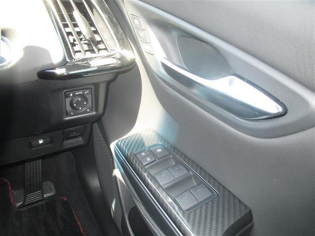 RSアドバンス Four 4WD メモリナビ バックカメラ フルセグ 本革 パワーシート スマートキー クルーズコントロール ワンオーナー 寒冷地仕様(18枚目)