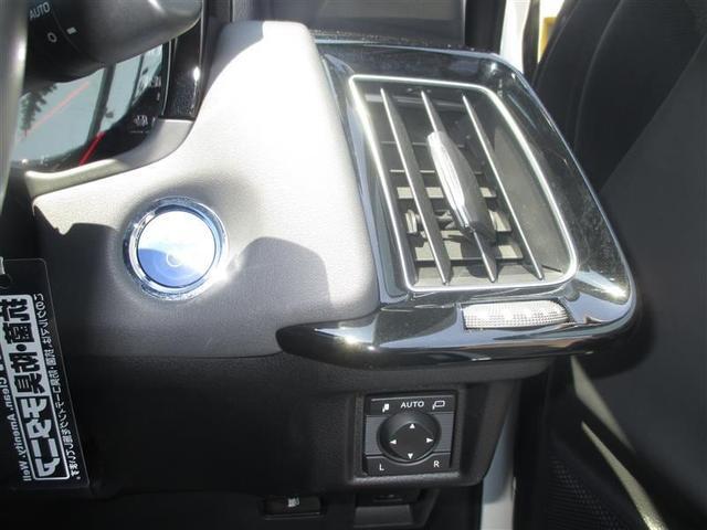 RSアドバンス Four 4WD メモリナビ バックカメラ フルセグ 本革 パワーシート スマートキー クルーズコントロール ワンオーナー 寒冷地仕様(19枚目)