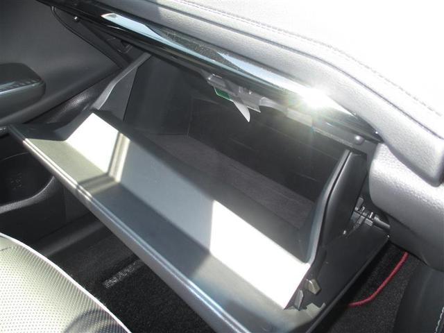 RSアドバンス Four 4WD メモリナビ バックカメラ フルセグ 本革 パワーシート スマートキー クルーズコントロール ワンオーナー 寒冷地仕様(20枚目)