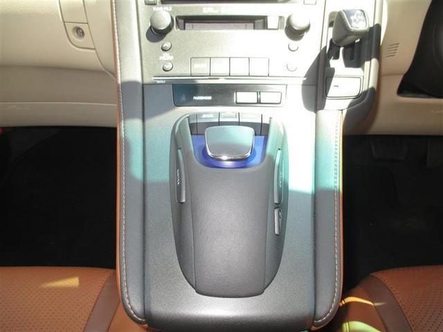 HS250h バージョンI HDDナビ フルセグ バックカメラ 本革 パワーシート(17枚目)
