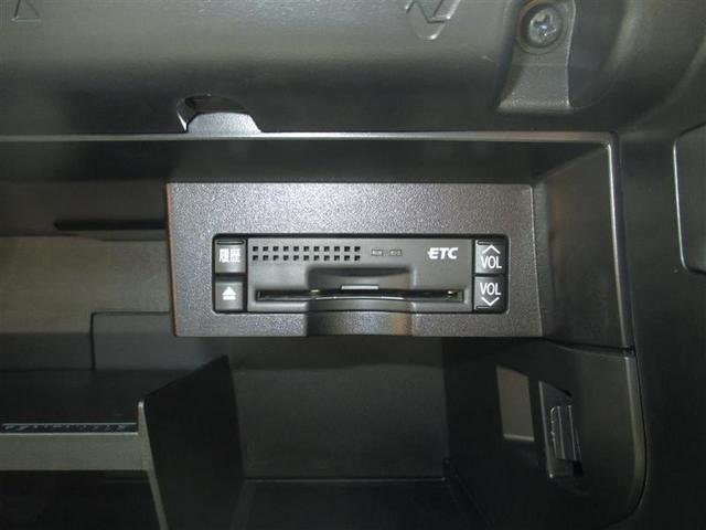 HS250h バージョンI HDDナビ フルセグ バックカメラ 本革 パワーシート(25枚目)