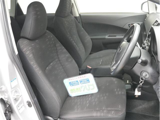 1.5i 4WD メモリナビ ワンセグ キーレスエントリー 寒冷地仕様(4枚目)