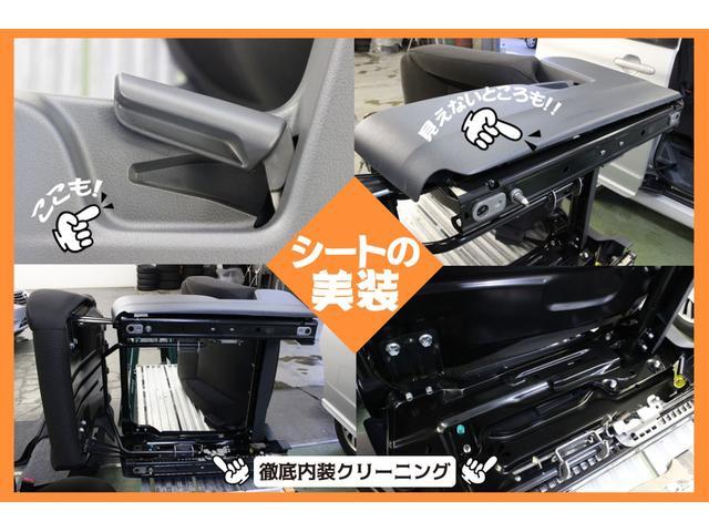 Fパッケージ 4WD スマートキー ドラレコ 本州仕入車(4枚目)