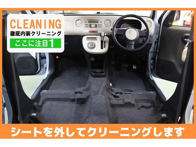 「ダイハツ」「ミラココア」「軽自動車」「北海道」の中古車2