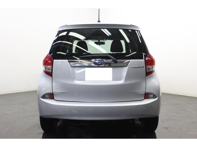 支払総額の中には本年度の自動車税も含まれます。