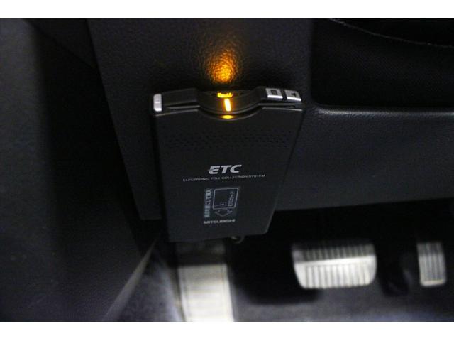 ETCが付いております。
