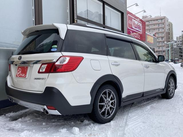 「スバル」「エクシーガ」「SUV・クロカン」「北海道」の中古車8
