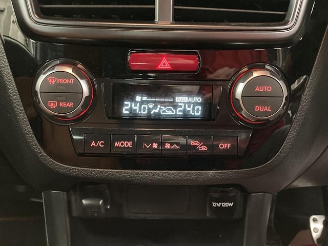 「スバル」「エクシーガ」「SUV・クロカン」「北海道」の中古車11