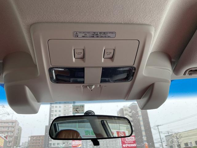 「スバル」「エクシーガ」「SUV・クロカン」「北海道」の中古車12