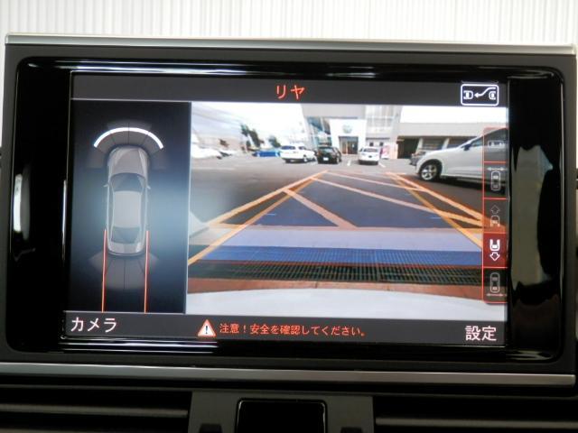 アウディ アウディ A6 2.0TFSIクワトロ S-Line マトリクスLED