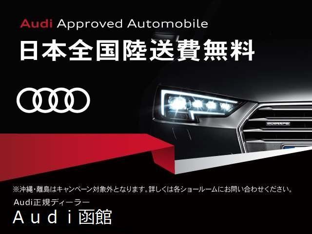 「アウディ」「アウディ Q5」「SUV・クロカン」「北海道」の中古車3